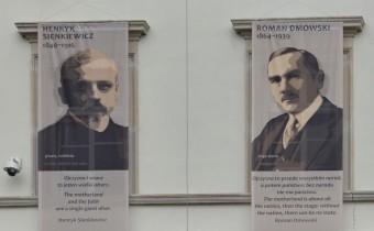 Warsaw 7-2016 Nato MON Exhibit (14)a